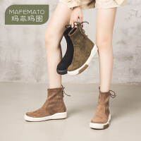 玛菲玛图短靴女春秋单靴子2020秋季新款瘦瘦复古秋鞋真皮厚底袜靴女马丁靴1811-27