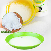 【买2送1】老管家水垢清除剂柠檬酸除垢剂食品级电水壶饮水机清洁剂清洗除水垢