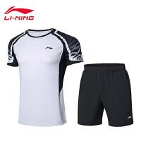 李宁羽毛球比赛套装男士2018新款速干凉爽短袖短裤短装运动服AATN013