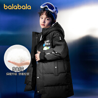 【2件5折价:425】巴拉巴拉男童羽绒服中长款2021冬季新款中大童时尚上衣潮流外套潮