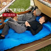 【秒杀价:69元起】牧高笛户外露营野营野餐单双人便携可拼接自动充气午休垫防潮垫SP