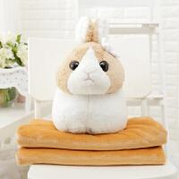 兔子午睡休枕头被子汽车抱枕被子两用靠垫被大号珊瑚绒公仔毯