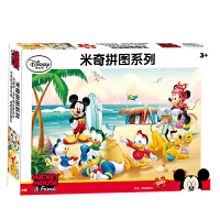 迪士尼拼图 米奇拼图益智玩具 300片装 11DF3002215
