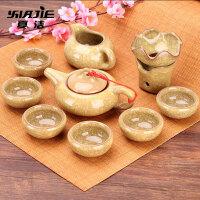 功夫紫砂茶壶茶杯盖碗茶道茶具套装整套家用冰裂釉陶瓷茶具
