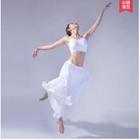 新款背心飘逸长裤瑜伽服健身服白色两件套含胸垫 可礼品卡支付