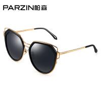 帕森偏光太阳镜女士金属个性板材猫眼尼龙镜片时尚潮墨镜9758