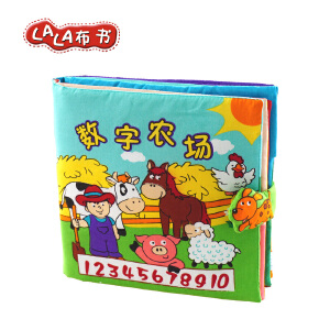 拉拉布书婴幼儿益智玩具启蒙与认知宝宝早教 数字农场-新版