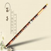 奇宝居 笛子 横竹笛子乐器 两节笛子F调 赠笛膜