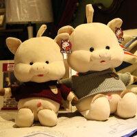 创意小猪毛绒玩具女生布娃娃睡觉抱枕韩国可爱穿衣猪玩偶生日礼物