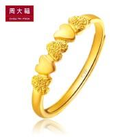 周大福珠宝首饰猜中你心黄金戒指计价F146542精品