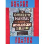 【二手旧书9成新】The Owner's Manual for Driving Your Adolescent Bra