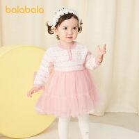 【2件6折价:128.9】巴拉巴拉公主裙儿童宝宝连衣裙女童裙子2021新款蛋糕裙小香风甜美