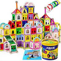 【儿童节礼物 全场2.9折起】芙蓉天使磁力棒吸铁磁棒儿童益智玩具片男孩女孩拼装积木3-6周岁