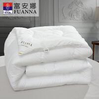 富安娜家纺 冬厚保暖被芯床上用品 舒适磨毛冬厚被 温芯七孔冬厚被