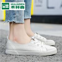 木林森女鞋2019秋季新款小白鞋女浅口单鞋女平底韩版百搭学生板鞋