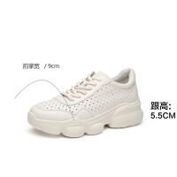 新款【人气小白鞋】韩版厚底增高老爹鞋透气洞洞小白软皮休闲鞋