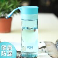 富光太空杯500ml创意带盖随手杯 塑料水杯 便携杯子 防漏茶杯