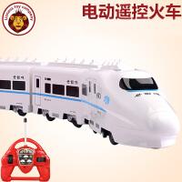 儿童玩具小火车男孩大号和谐号高铁动车组模型电动遥控轨道玩具车