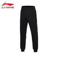 李宁卫裤男士篮球系列长裤休闲男装冬季收口针织运动裤AKLM607
