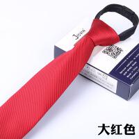新男士正装领带新款男士领带正装拉链领带男商务工作结婚新郎懒人自动8cm