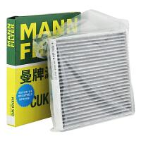 曼牌/MANN FILTER 活性炭 空调滤清器 CUK18004 启辰 R50X 1.6 (13.10-)