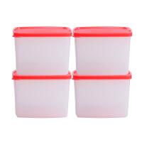 特百惠800ML冷藏保鲜盒储藏盒4件套 经典红盖