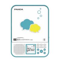 熊猫(PANDA) F-386便携CD机随身听英语学习机复读机mp3插卡U盘外响光碟播放器光盘播放机 蓝色