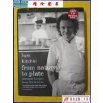 【二手9成新】From Nature To Plate: Seasonal Recipes from The