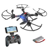 【跨店2件5折】Holy STONE 航拍款 实时传输定高航拍无人2.4G电动 遥控飞机 玩具