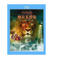 正版蓝光碟纳尼亚传奇狮子女巫和魔衣橱