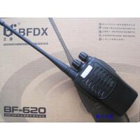 北峰 BF-620s 对讲机 标准5W 超长待机 防淋抗摔 超值赠送耳机