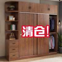 推拉门衣柜家用卧室加深储物柜现代简约实木2米宽整体大容量衣橱