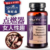 斯旺森Swanson女性快感 卵巢保养植物雌性激素 调理内分泌 推迟更年期促进性欲90片 1瓶装