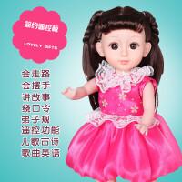 会说话的芭比娃娃智能对话会跳舞仿真公主巴比洋娃娃儿童玩具女孩