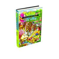 麦咭小怪兽芝麻放大镜系列 4:百变的超能量