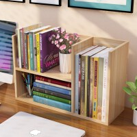 老睢坊 学生用书架简易桌上儿童桌面小书架置物架办公室收纳架省空间书柜