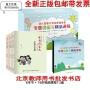 【正版】幼儿园家长学校家庭教育专题讲座与精品课程(1U盘+6本书)