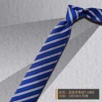 新男士正装领带 领带男正装商务黑色7/8韩版条纹 酒红结婚新郎礼盒装u0