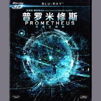 正版普罗米修斯1080P高清3D+2D蓝光BD50电影2dvd碟片3D高清蓝光碟