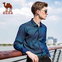 骆驼男装 2017秋季新款尖领修身条纹男士衬衫商务休闲男上衣长袖