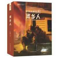 正版现货/异乡人 E伯爵.著/ 现代宅男在美国西部的窘迫冒险 一部融合了西部、推理、幽默、科幻的跨界小说