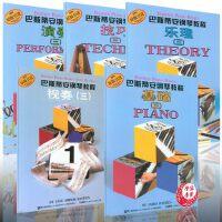 含五线谱本 巴斯蒂安钢琴教程3/三 共5册 简斯密瑟巴斯蒂安 原版引进 钢琴入门 儿童钢琴教程 钢琴基础教程 上海音乐