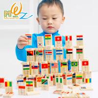 木丸子积木 儿童益智 国旗和认识世界多米诺骨牌 早教认知玩具