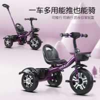 麦豆儿童三轮车宝宝婴儿手推车幼儿脚踏车1-3-5岁小孩童车自行车