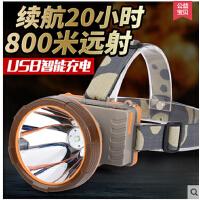 LED头灯强光超亮矿灯锂电户外夜钓鱼灯头戴式手电筒USB可充电 可礼品卡支付
