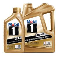 美孚(Mobil) 金美孚1号新品 金装 发动机润滑油 汽车机油 全合成机油 API SN 0W-40 4L+1L