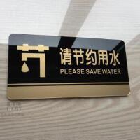 新款 亚克力门牌 墙贴 告示指示牌 标识牌 办公室门牌贴挂牌标识牌门贴长20cm高10cm 请节约用水