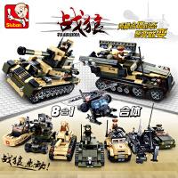 小鲁班拼插积木8合1乐高军事坦克积木特种部队 儿童塑料拼装积木玩具益智玩具