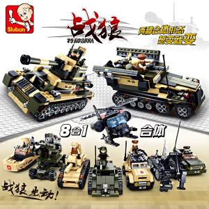 【满200减100】小鲁班拼插积木8合1乐高军事坦克积木特种部队 儿童塑料拼装积木玩具益智玩具