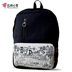【品牌直供】花间公主Big Dreams双肩背包2018年时尚黑色可放置笔记本学院风